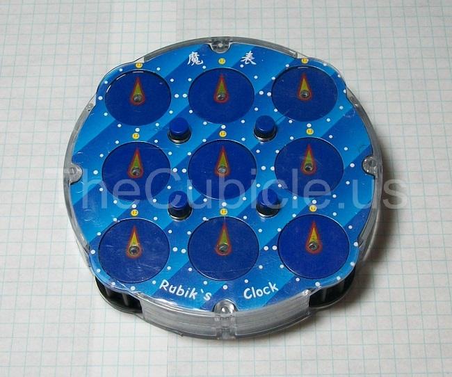 Thecubicle Us Lingao Magic Clock Puzzle Magic Clocks